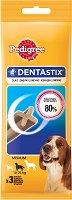 Pedigree DentaStix Medium - Дентално лакомство за кучета от средни породи на възраст над 4 месеца - опаковки от 3 и 7 броя - продукт