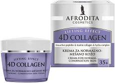 Afrodita Cosmetics 4D Collagen Cream 35+ - Крем против бръчки за нормална до комбинирана кожа -