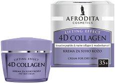 Afrodita Cosmetics 4D Collagen Cream 35+ - Крем против бръчки за суха кожа -