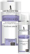 Afrodita Cosmetics 4D Collagen Moisturising Serum - Хидратиращ серум за лице против бръчки с морски колаген -