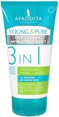 Afrodita Cosmetics Young & Pure 3 in 1 Cleansing Gel + Peeling + Mask - 3 в 1 почистващ гел, пилинг и маска за нормална, склонна към омазняване кожа -