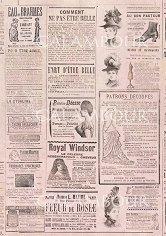 Декупажна хартия - Стар френски вестник 244