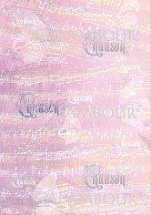 "Декупажна хартия - Ноти 23 - Серия ""Digital Collection Mulberry"""