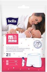 Bella Mamma Panties - Еластични гащи за родилки за многократна употреба - дамски превръзки