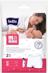 Bella Mamma Panties - Еластични гащи за родилки за многократна употреба -