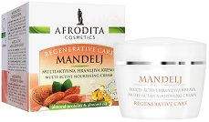 Afrodita Cosmetics Almond Multi-Active Nourishing Cream - Подхранващ крем за лице с бадем за суха и много суха кожа -