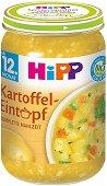 HiPP - Био пюре от картофена яхния - Бурканче от 250 g за бебета над 12 месеца -