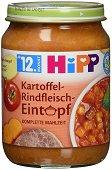 HiPP - Био пюре от картофена яхния с телешко - Бурканче от 250 g за бебета над 12 месеца -