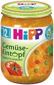HiPP - Био пюре от зеленчукова яхния - Бурканче от 250 g за бебета над 12 месеца - пюре