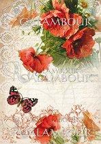 """Декупажна хартия - Макове и пеперуда 014 - Формат A4 от серията """"Petite"""""""