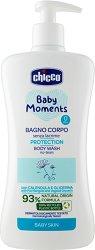 """Бебешка пяна за вана с хипоалергенна формула без сълзи - От серията """"Chicco Baby Moments"""" - олио"""