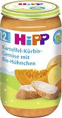 HiPP - Био пюре от картофи, тиква, зеленчуци и пиле -