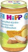 HiPP - Био пюре от картофи, тиква, зеленчуци и пиле - Бурканче от 250 g за бебета над 12 месеца -