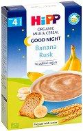 """HIPP - Инстантна био млечна каша """"Лека нощ"""" с банан и сухар - Опаковка от 250 g за бебета над 4 месеца - пюре"""