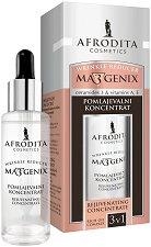 Afrodita Cosmetics MA3GENIX Rejuvenating Concentrate - Подмладяващ концентрат за лице -