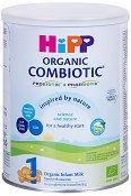 Био мляко за кърмачета - HiPP 1 Organic Combiotic - Метална кутия от 350 g за бебета от момента на раждането -