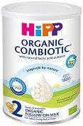 Био преходно мляко - HiPP 2 Organic Combiotic - Метална кутия от 350 g за бебета над 6 месеца - продукт