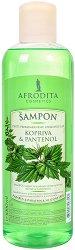 Afrodita Cosmetics Nettle & Panthenol Shampoo - Шампоан против косопад с коприва и пантенол - лосион