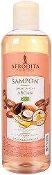 Afrodita Cosmetics Argan 2 in 1 Hair and Body Shampoo - Шампоан за коса и тяло с арганово масло -