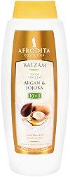 Afrodita Cosmetics Argan & Jojoba 10 in 1 Conditioner - Възстановяващ балсам за всеки тип коса с арган и жожоба -