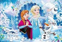 Замръзналото кралство -