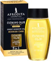 Afrodita Cosmetics Hair Professional Great Burdock Oil 3 in 1 Nourish Care - Възстановяващо олио против косопад -