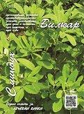"""Семена от Сминдух - От серията """"Билкар"""""""