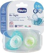 Флуоресцентни ортодонтични силиконови залъгалки с кутийка - Physio Air Night - Комплект от 2 броя за бебета от 0 до 6 месеца - продукт