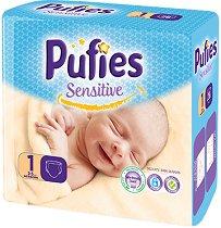 Pufies Sensitive 1 - Newborn - Пелени за еднократна употреба за бебета с тегло от 2 до 5 kg - продукт