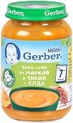 Nestle Gerber - Крем супа от морков и тиква с елда - Бурканче от 190 g за бебета над 7 месеца -