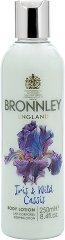 """Bronnley Iris & Wild Cassis Body Lotion - Лосион за тяло с аромат на ирис и див касис от серията """"Iris & Wild Cassis"""" -"""