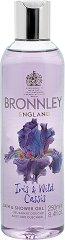 "Bronnley Iris & Wild Cassis Bath & Shower Gel - Душ гел с аромат на ирис и див касис от серията ""Iris & Wild Cassis"" -"