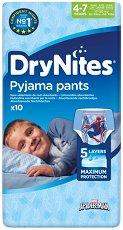 Huggies DryNites Pyjama Pants Boy: Medium - Нощно бельо за еднократна употреба за деца с тегло от 17 до 30 kg - играчка