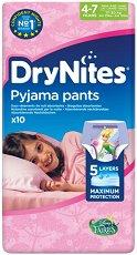 Huggies DryNites Pyjama Pants Girl: Medium - Нощно бельо за еднократна употреба за деца с тегло от 17 до 30 kg - продукт
