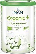 Висококачествено преходно мляко за кърмачета - Nestle NAN Organic 2 - Метална кутия от 400 g за бебета над 6 месеца - продукт