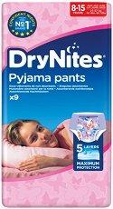 Huggies DryNites Pyjama Pants Girl: Large - Нощно бельо за еднократна употреба за деца с тегло от 27 до 57 kg - продукт