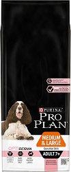 Purina Pro Plan Optiderma Salmon Medium & Large Sensitive Skin Adult 7+ - Суха храна със сьомга за кучета с чувствителна кожа от средни и едри породи на възраст над 7 години - чувал от 14 kg -