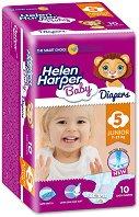 Helen Harper Baby 5 - Junior - Пелени за еднократна употреба за бебета с тегло от 11 до 25 kg -