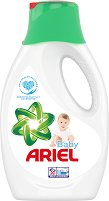 Течен перилен препарат - Ariel Baby - Опаковки от 1100 ml и 2200 ml - биберон