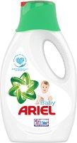 Течен перилен препарат - Ariel Baby - Разфасовки от 1.100 и 2.200 l - продукт