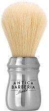 """Четка за бръснене с избелен косъм от глиган - От серията """"Antica Barberia"""" -"""