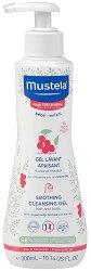 Mustela Soothing Cleansing Gel - Почистващ гел за коса и тяло за бебета и деца с чувствителна кожа -
