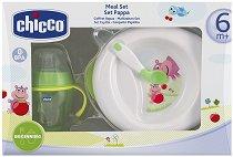 Детски комплект за хранене - За бебета над 6 месеца -