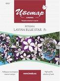 Семена от Каскадна синя звезда