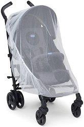 Универсална мрежа против комари - Аксесоар за детска количка - залъгалка