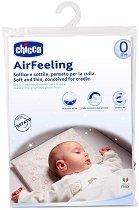 Бебешка възглавничка - AirFeeling - Размер 30 x 22 cm -