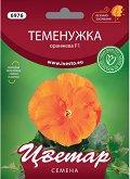 """Семена от Оранжева теменужка - F1 - От серията """"Цветар"""""""