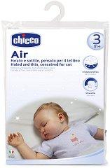 Бебешка възглавничка - Air - Размер 45 x 32 cm - шише