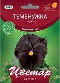 """Семена от Черна теменужка - От серията """"Цветар"""""""