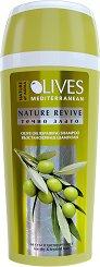 """Nature of Agiva Olives Nature Revive Olive Oil Repairing Shampoo - Възстановяващ шампоан за суха и третирана коса от серията """"Olives Mediterranean"""" -"""